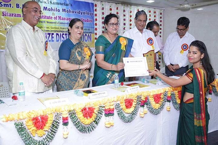 B M Ruia Girls College-Annual Prize Distribution