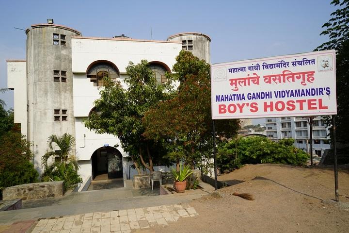 Loknete Vyankatrao Hiray Arts Science and Commerce College-Boys Hostel