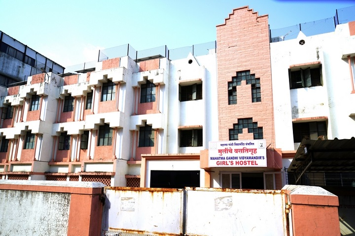 Loknete Vyankatrao Hiray Arts Science and Commerce College-Girls Hostel