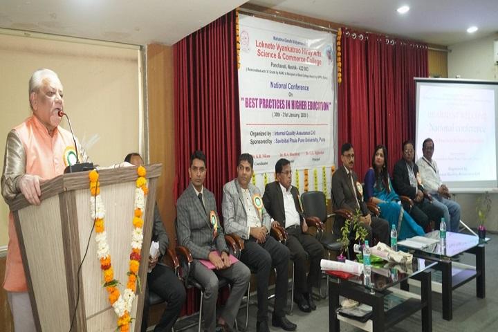 Loknete Vyankatrao Hiray Arts Science and Commerce College-Seminar