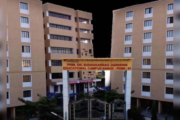 Adv. Shardul Sudhakarrao Jadhavar Commerce and Science Junior College- College Building