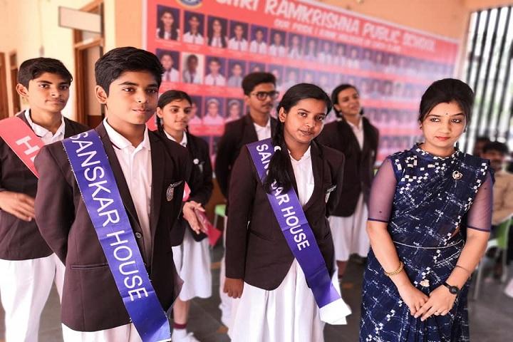 Shri Ram Krishna Public School-Achievment