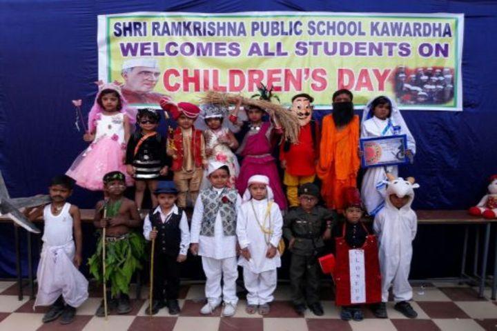 Shri Ram Krishna Public School-Childrens day