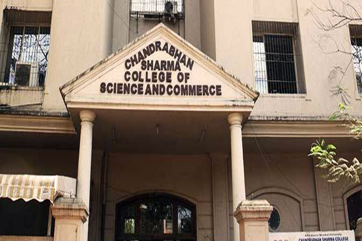 Chandrabhan Sharma Junior College of Science and Commerce-College Building