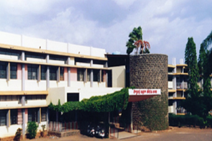 Venutai Chavan College-Campus View