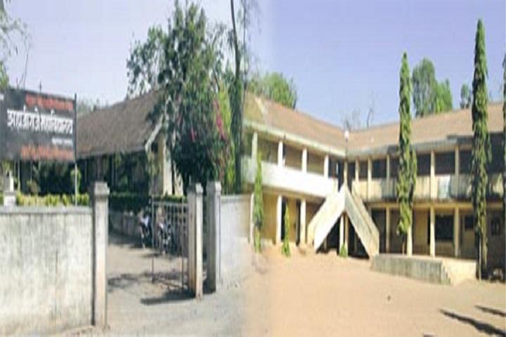 Shahaji Raje Mahavidyalaya-College Building