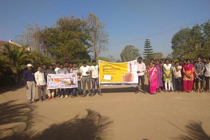 Shahaji Raje Mahavidyalaya-Rally