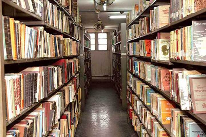 Dnyandeep Vidyamandir and Junior College-Library