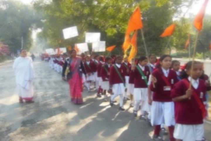Ramakrishna Sarada Mission Uchha Madhyamik Vidyalaya-Youth Day