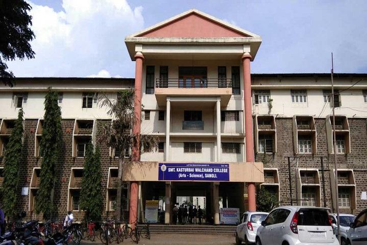 Smt Kasturbai Walchand College- Smt Kasturbai Walchand College Building