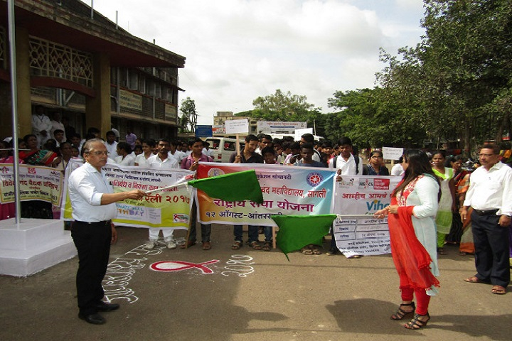 Smt Kasturbai Walchand College-Rally