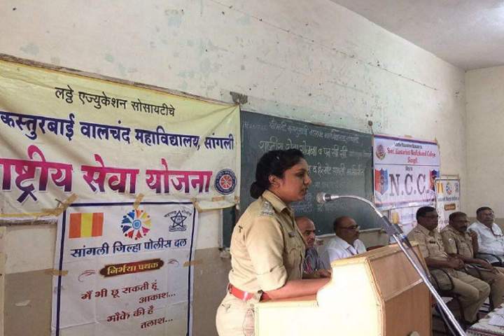 Smt Kasturbai Walchand College-Seminar