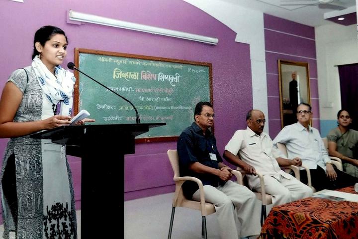 Smt Mathubai Garware Kanya Mahavidyalaya-Speech