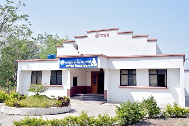 Government Vidarbha Institute of Science and Humanities-Yoga