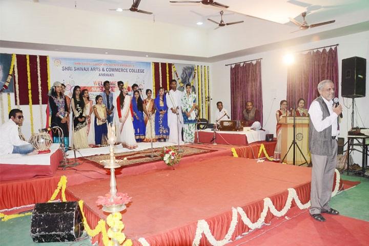 Shri Shivaji Arts and Commerce College-Events