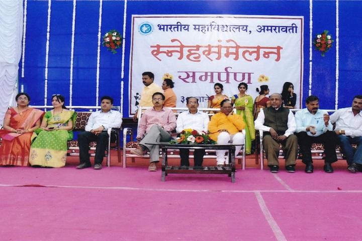 Bharatiya Mahavidyalaya-Annual Day