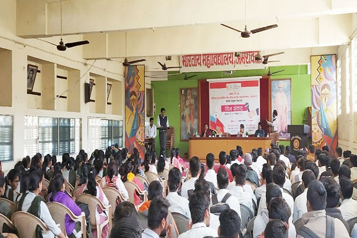 Bharatiya Mahavidyalaya-Career Counselling Cell