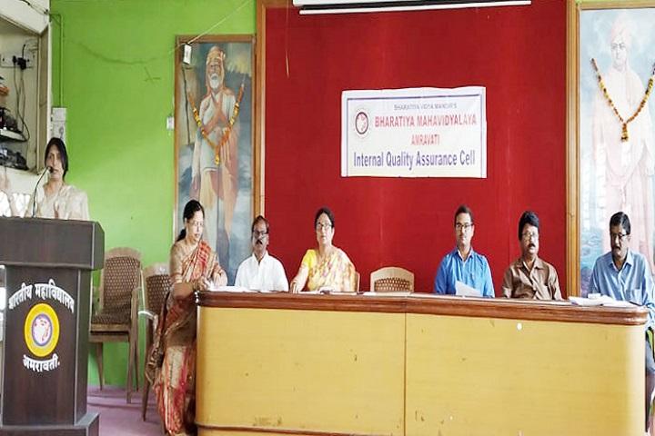 Bharatiya Mahavidyalaya-Commerce Department