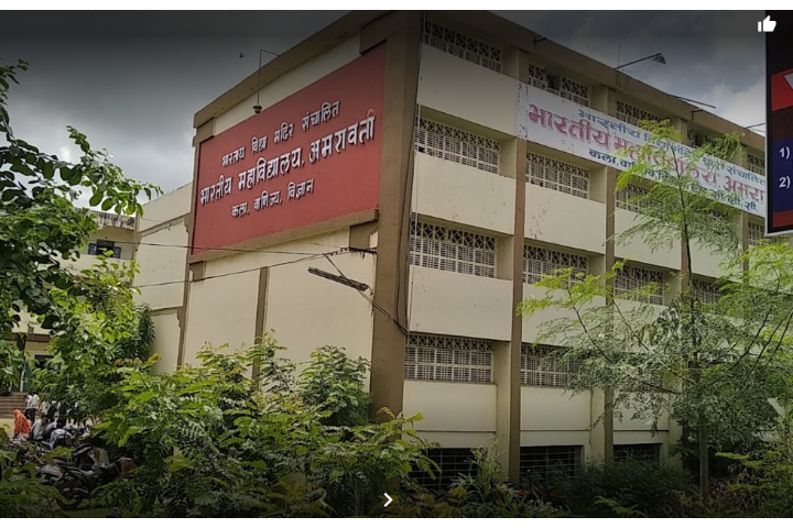Bharatiya Mahavidyalaya-College Building