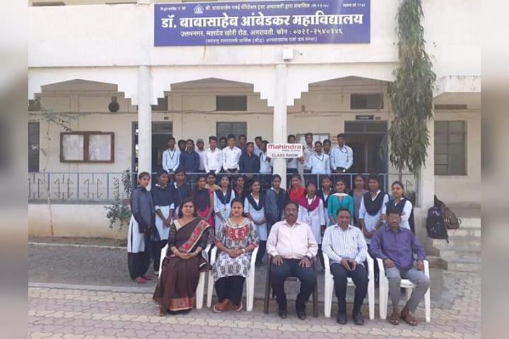 Dr. Babasaheb Ambedkar Mahavidyalaya - College Campus View