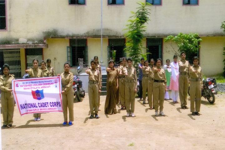 Matoshree Vimalabai Deshmukh Junior College-NCC