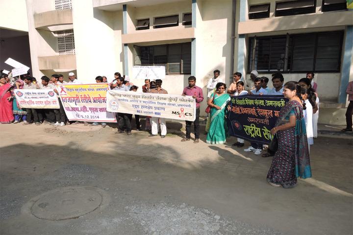 Matoshree Vimalabai Deshmukh Junior College-Rally