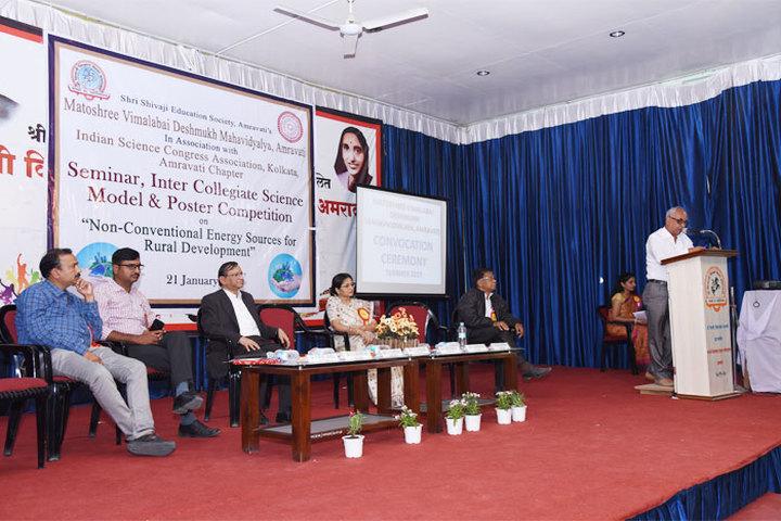 Matoshree Vimalabai Deshmukh Junior College-Seminar