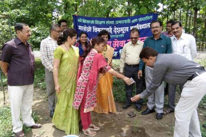 Matoshree Vimalabai Deshmukh Junior College-Tree Plantation