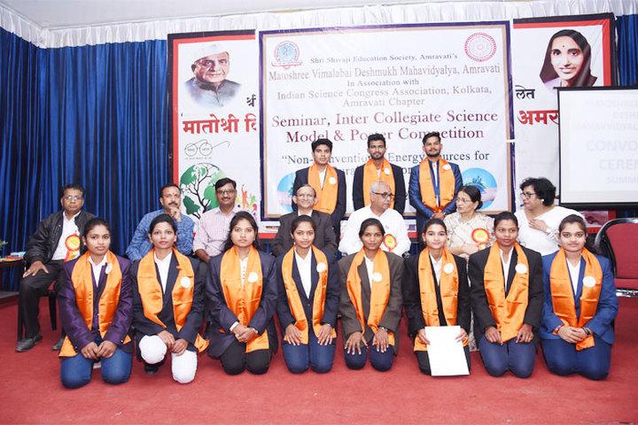 Matoshree Vimalabai Deshmukh Junior College-Graduation Day