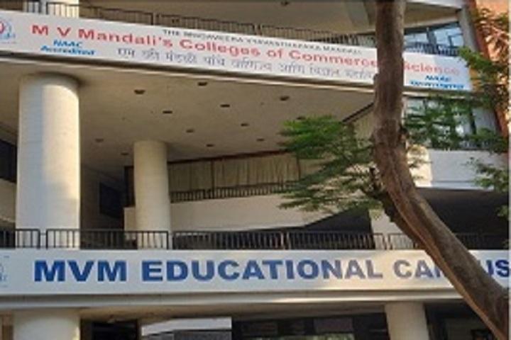 MVM Junior College of Commerce-Campus View