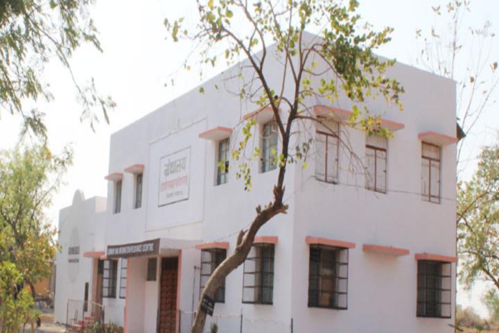 J D Patil Sangludkar Mahavidyalaya-Library