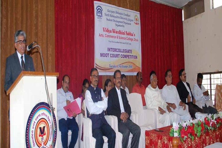 Vidyawardhini Sabhas Arts Commerce and Science Junior College-Speech