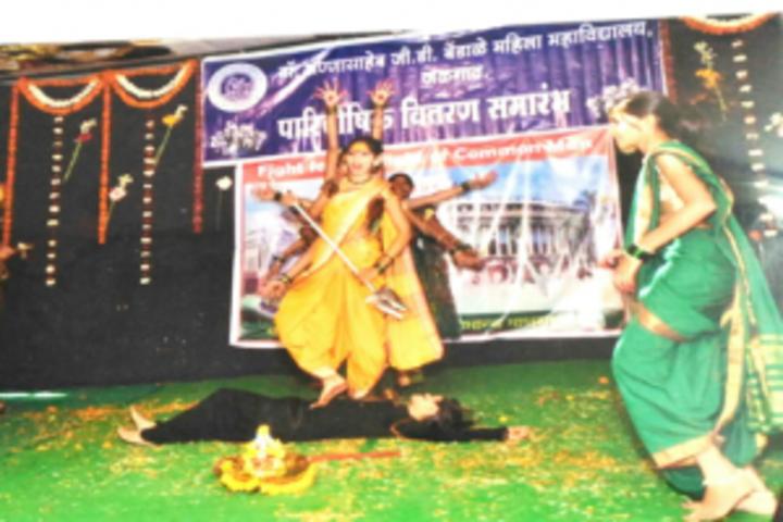Dr Annasaheb G D Bendale Mahila Mahavidyalaya-Annual Day