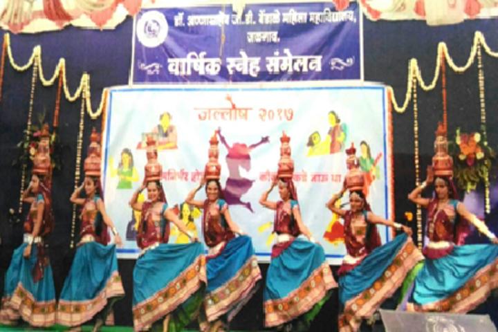 Dr Annasaheb G D Bendale Mahila Mahavidyalaya-Group Dance