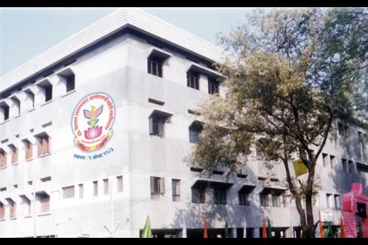Adv. Sitaram (B) Anadramji Baheti Arts, Commerce and Science College - College Building