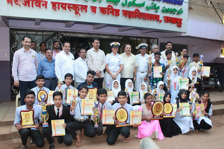 Navjeevan High School and Junior College-Awards