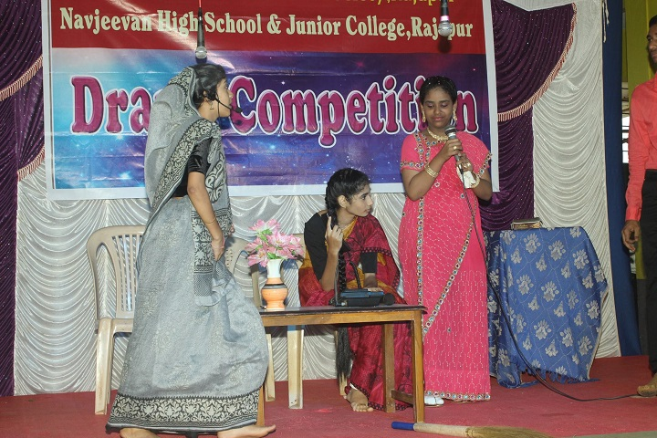 Navjeevan High School and Junior College-Drama