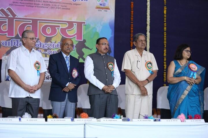 Moolji Jaitha Junior College-Annual Day