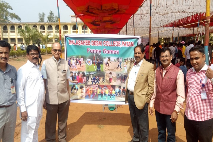 Balasaheb Desai College-Sports Day