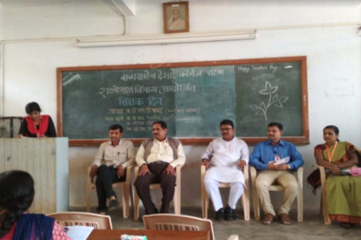 Balasaheb Desai College-Teachers Day