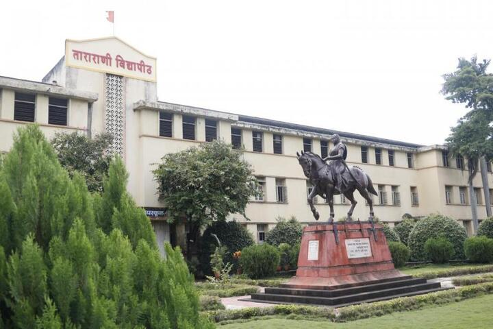 Kamala College-Main Building