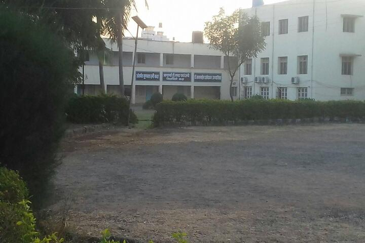 Peoples College-Campus View