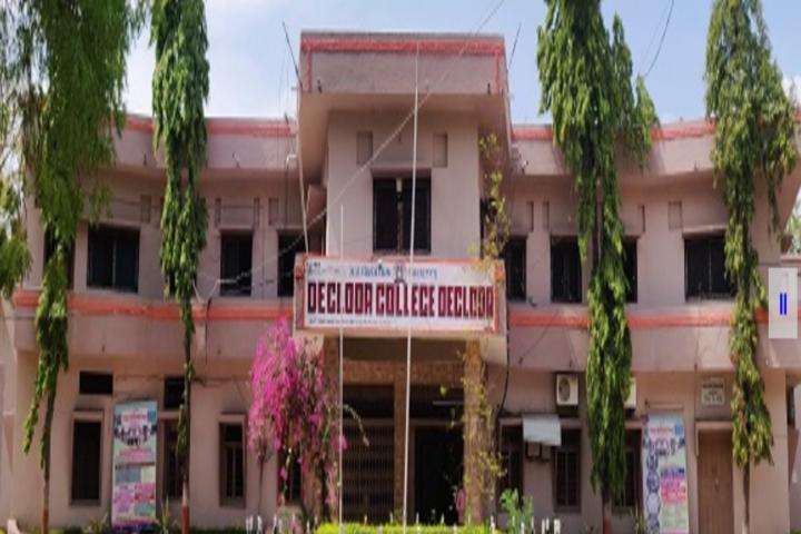 Degloor College-Campus View