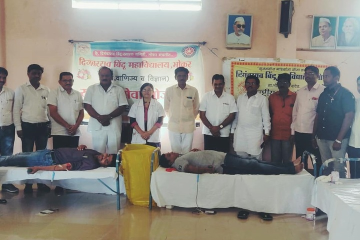 Digambarrao Bindu Arts and Commerce College-Blood Donation