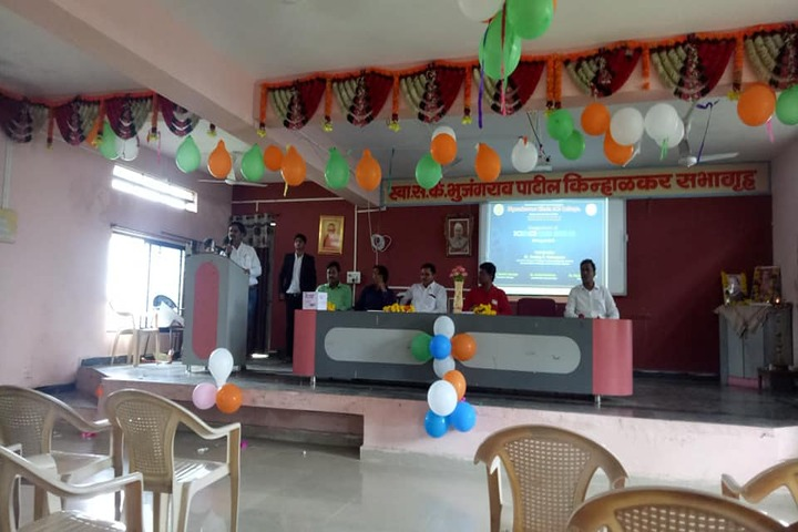 Digambarrao Bindu Arts and Commerce College-Science Club