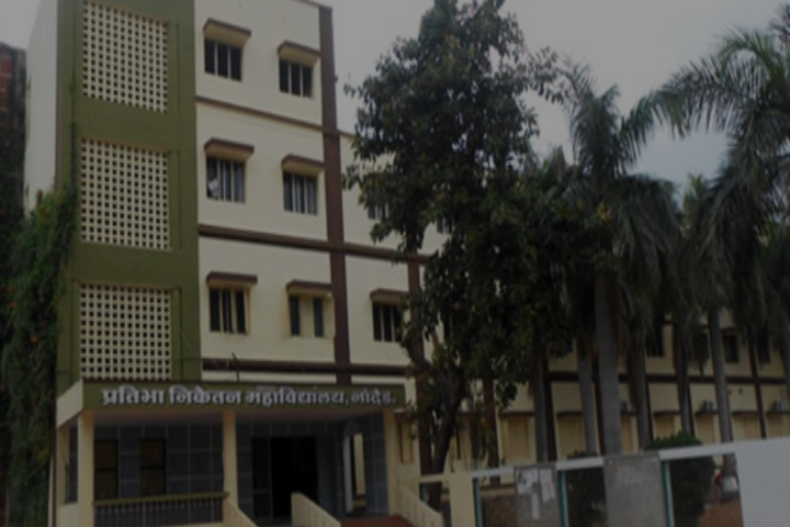 Pratibha Niketan Mahavidyalaya-Campus View1