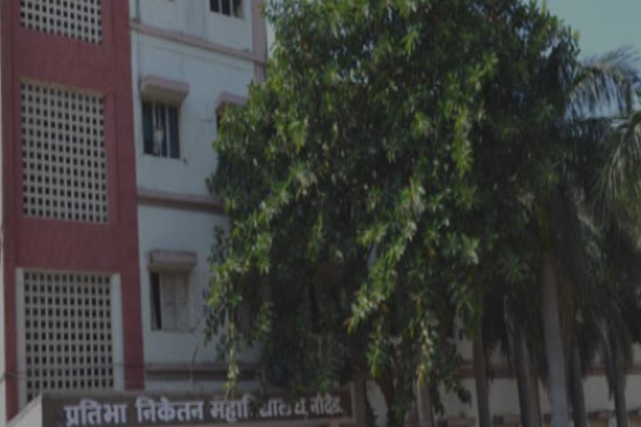 Pratibha Niketan Mahavidyalaya-Campus View2