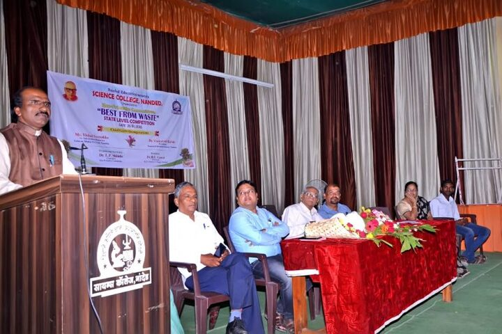N E S Science College-Event