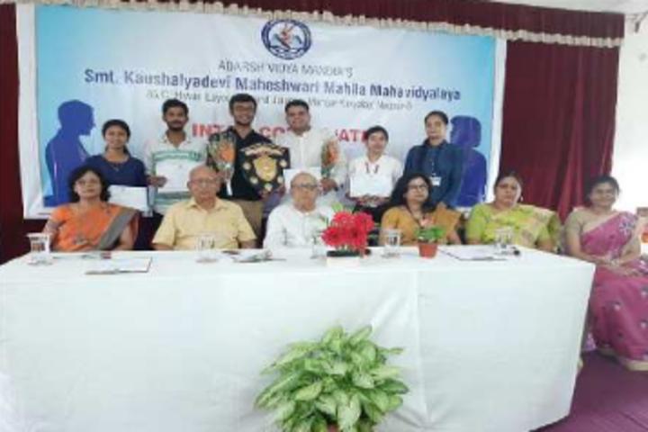 Kaushalya Devi Maheshwari Mahila Junior College-Event