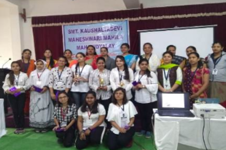 Kaushalya Devi Maheshwari Mahila Junior College-Seminar